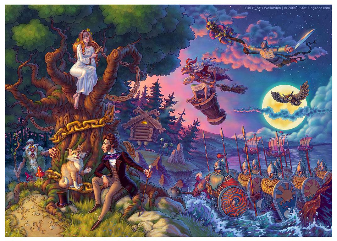 Зачем русалки залезают на дерево?: masterok — LiveJournal