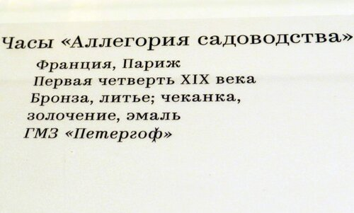 https://img-fotki.yandex.ru/get/54787/140132613.58d/0_21eb49_98326abc_L.jpg