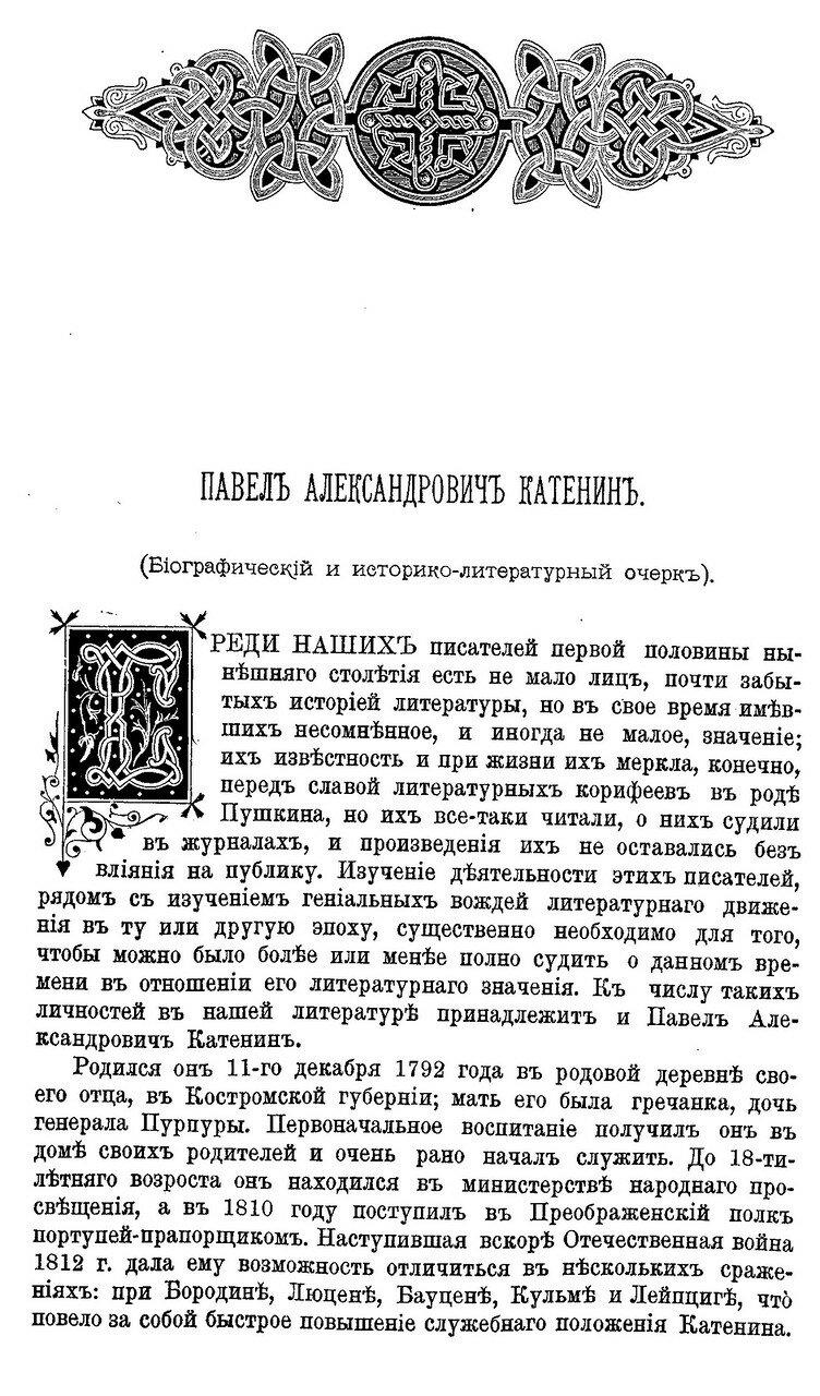 https://img-fotki.yandex.ru/get/54787/199368979.3e/0_1f1275_3131eb63_XXXL.jpg