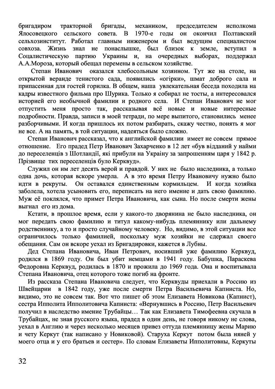 https://img-fotki.yandex.ru/get/54787/199368979.45/0_1f451e_c3889246_XXXL.png