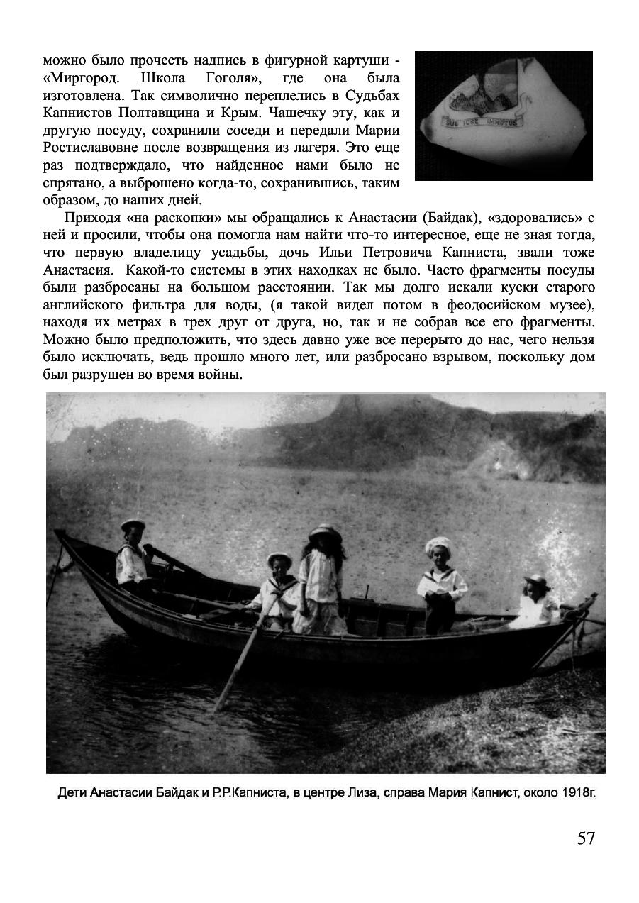https://img-fotki.yandex.ru/get/54787/199368979.45/0_1f4537_1bc59d4b_XXXL.png