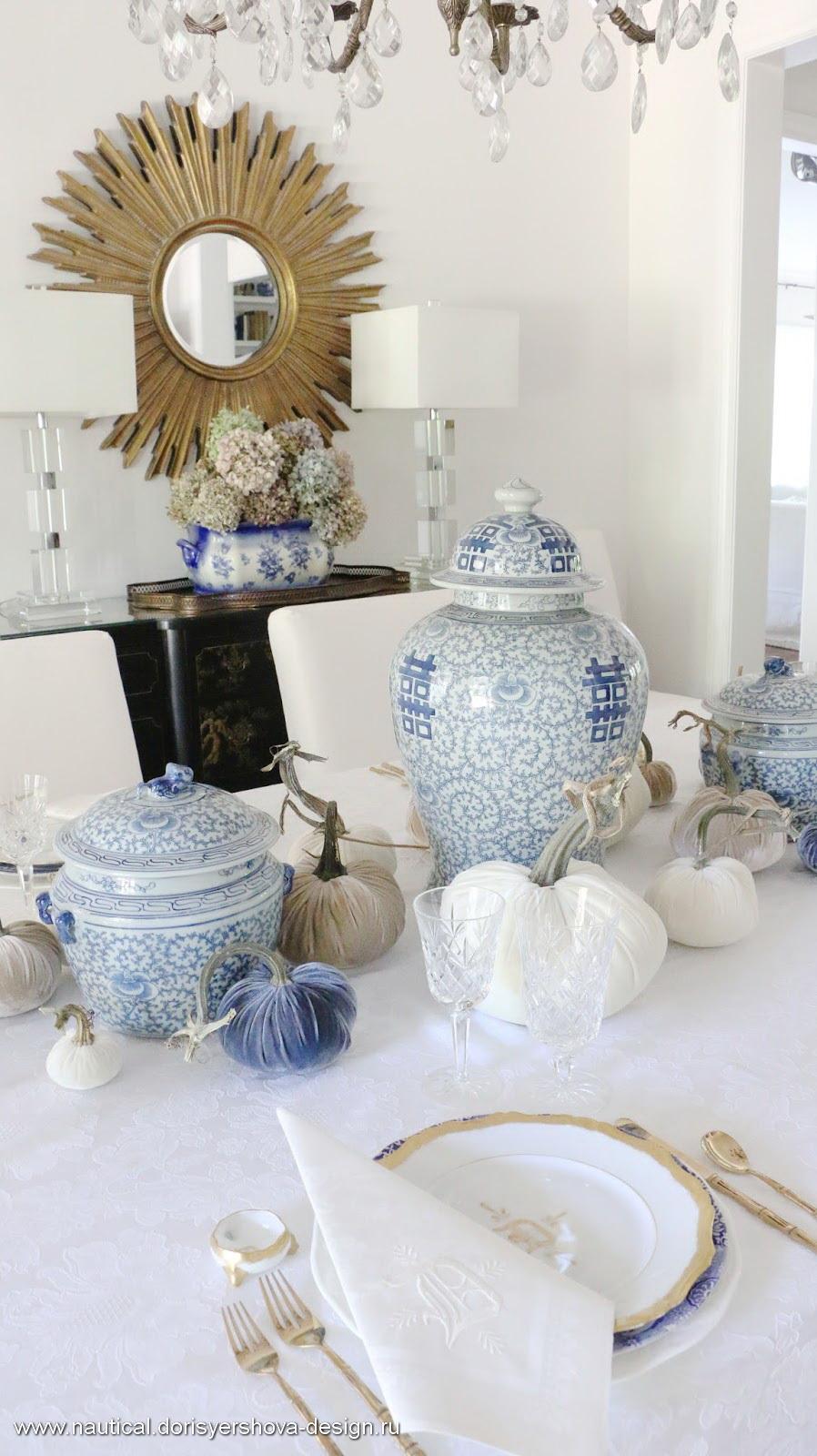 стол, китайские вазы, тыквы