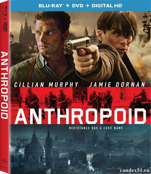 Антропоид / Anthropoid (2016/BDRip/HDRip)