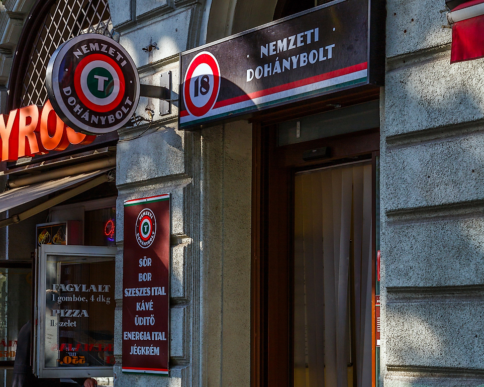 как купить сигареты в венгрии
