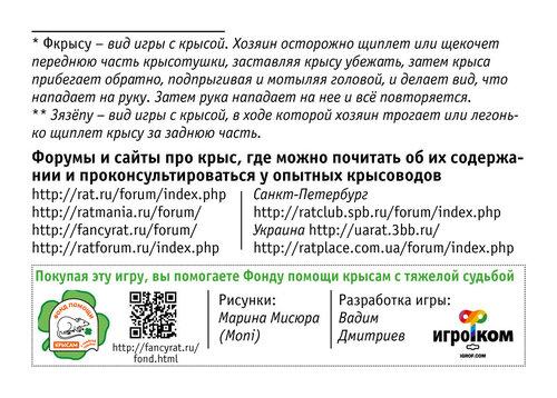 https://img-fotki.yandex.ru/get/54787/26181611.25/0_173747_f3a58324_L.jpg