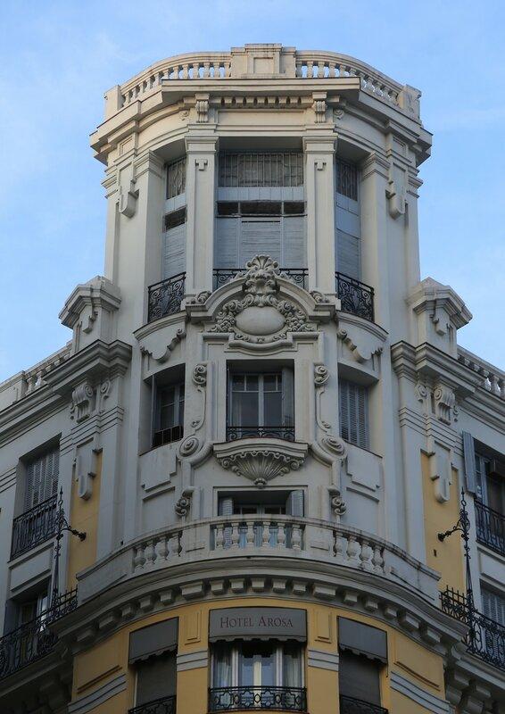 Утренний Мадрид. Гран-Виа. Отель Arosa