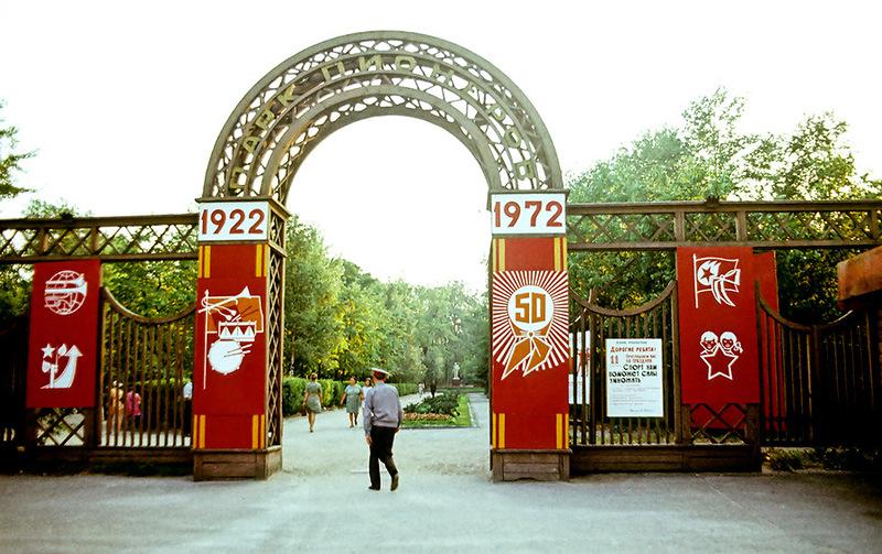 Пристань Петрозаводска: