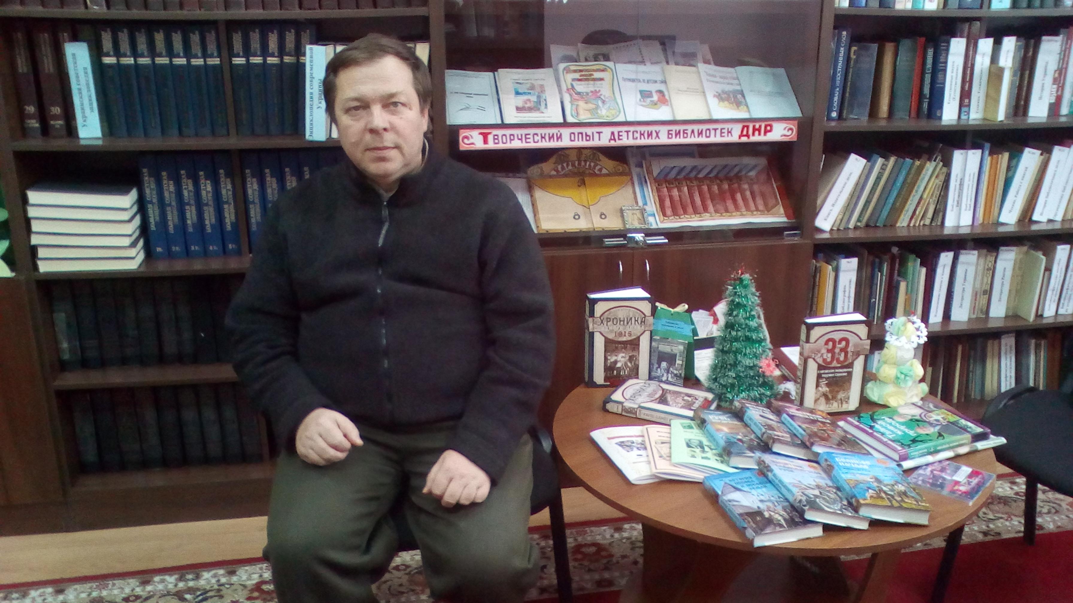 краеведение в лицах, донецкая республиканкая библиотека для детей, отдел справочно-библиографического и информационного обслуживая, александр сорокин