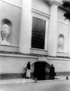 Фамильный склеп графов Зубовых в инвалидном доме их имени в Троице-Сергиевой приморской пустыни.