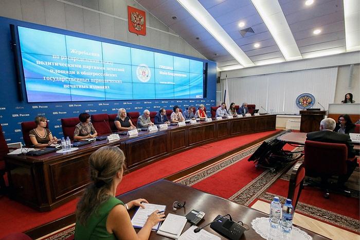 ВСподдержал позицию ЦИК покандидату отПартии роста Казакову