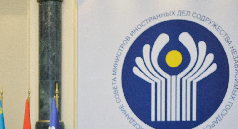 Российская Федерация примет саммит СНГ в2016 году
