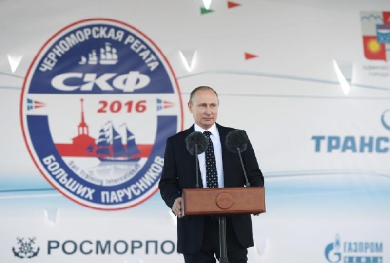 ВСочи Путин наградил победителей 2-го этапа Международной Черноморской регаты