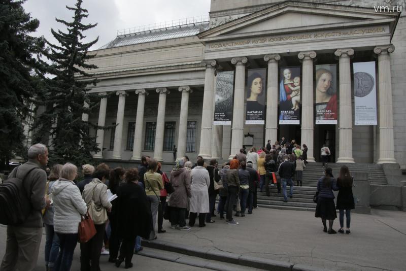 До30октября вход вПушкинский музей стал бесплатным