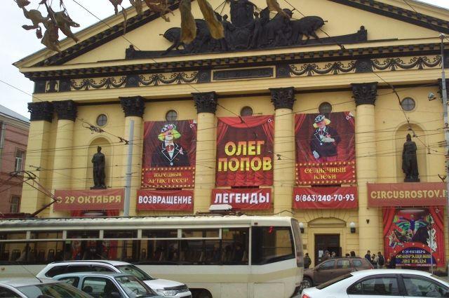 Олега Попова похоронят вклоунском костюме
