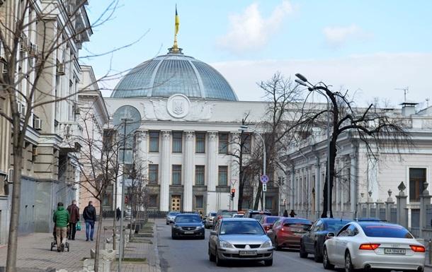 Народные избранники блокировали трибунуВР для провозглашения заявления