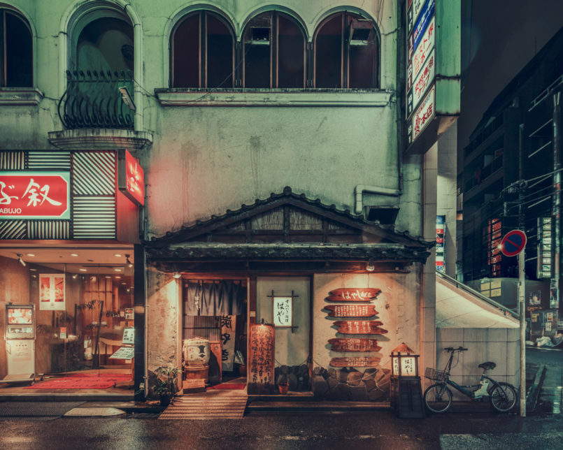 Tokyo Murmurings: Photos by Franck Bohbot French photographer Franck Bohbot ( previously ) captures
