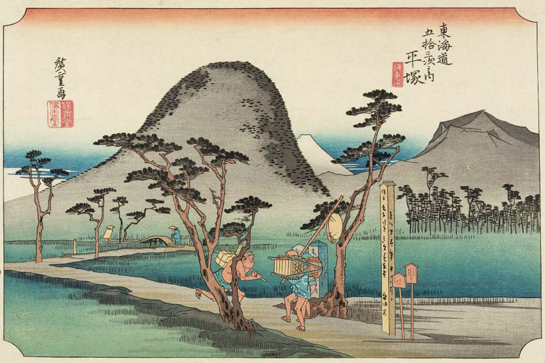 Download more than 2500 vintage Japanese prints in HD