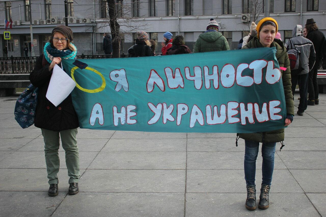 Две феминистские акции 8 марта
