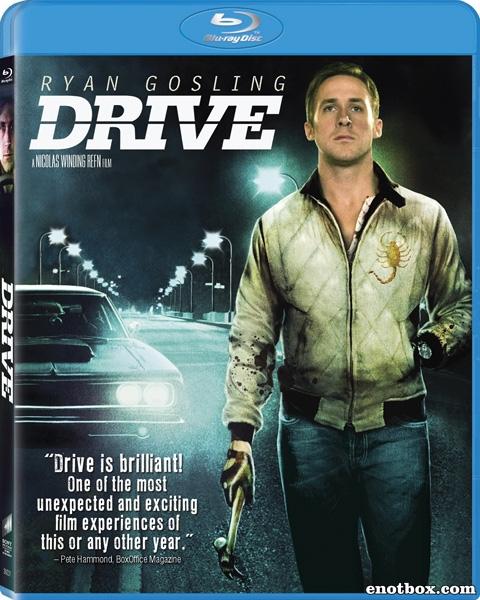 Драйв / Drive (2011/BDRip/HDRip)