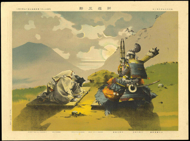 Tsuchiya_Koitsu-Educational_History_Pictorial-Shinra_Saburo-00041343-080506-F12.jpg