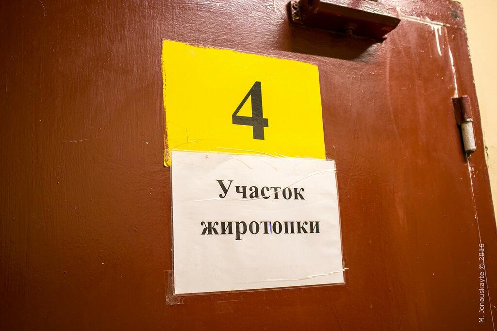 Акульчев-2564.jpg