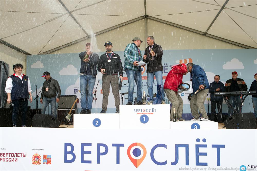 Вертослёт-2016