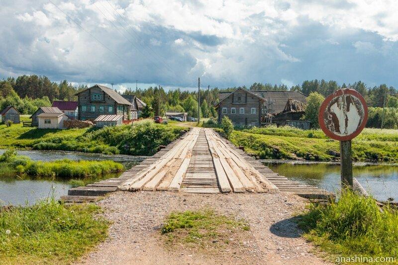 Деревня Пяльма, Карелия