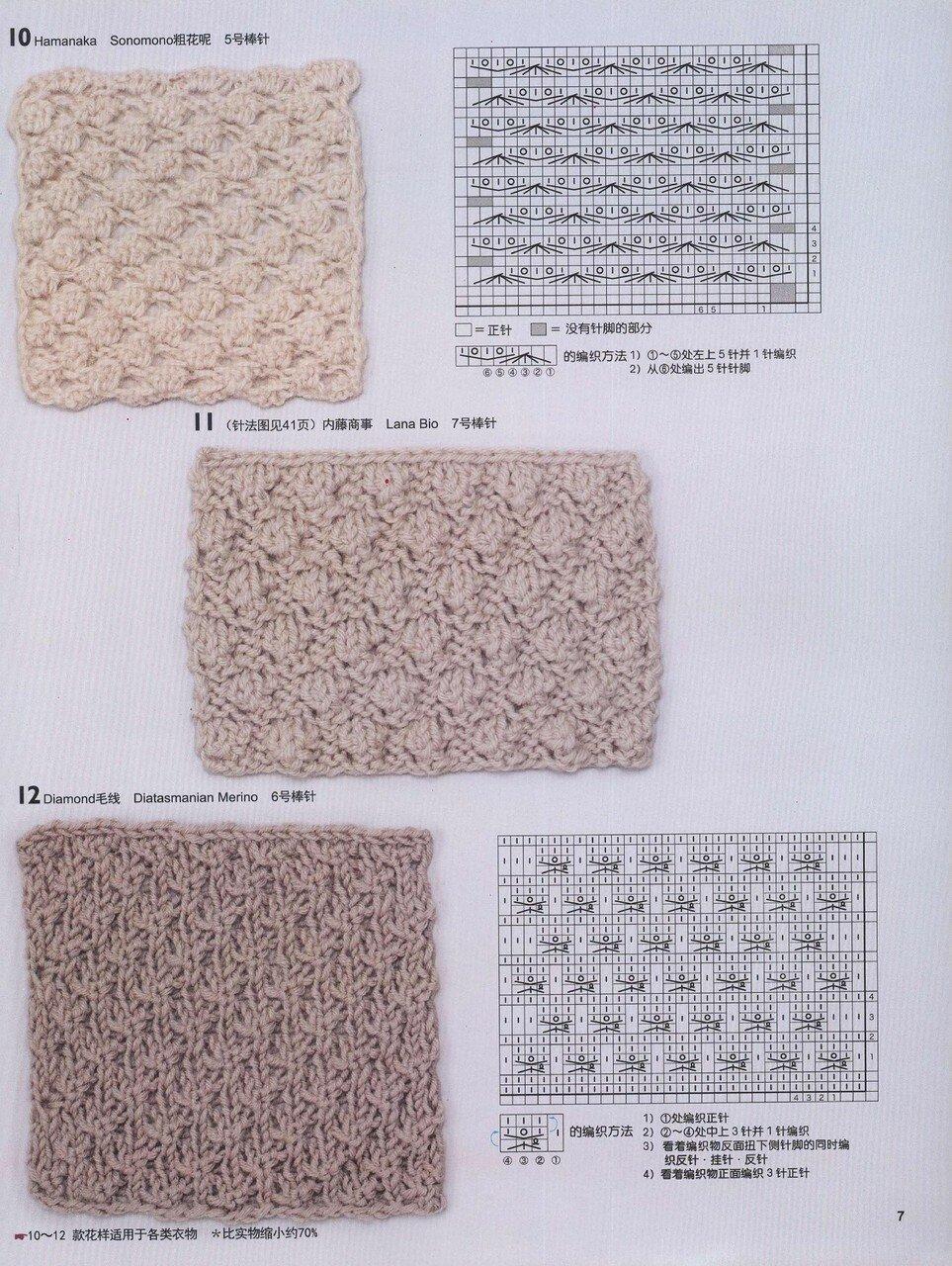 150 Knitting_9.jpg
