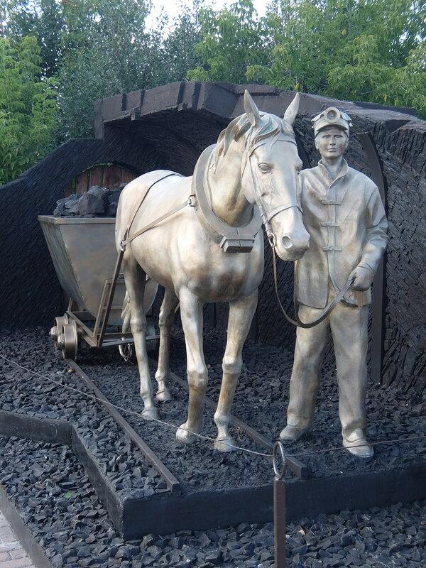 Кемерово - Красная Горка - Коногон