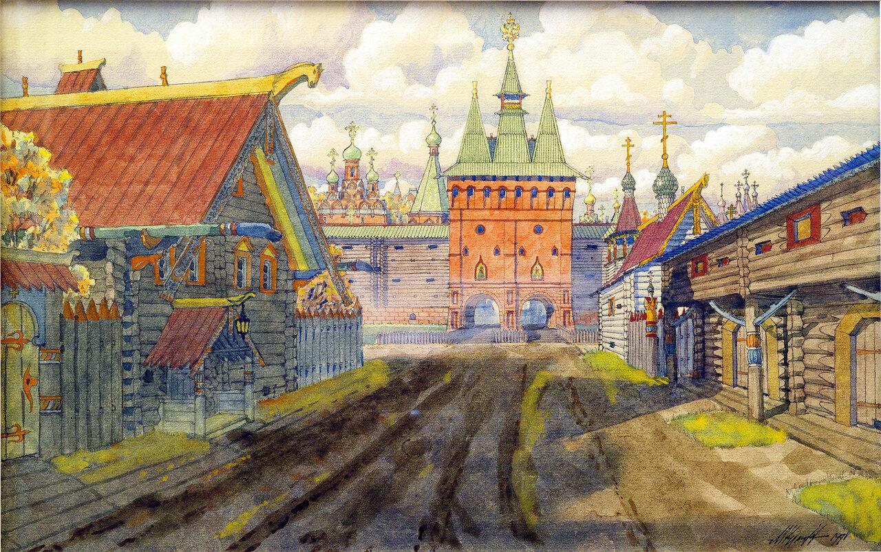 М. П. Кудрявцев Покровские ворота Скородома в 17 веке