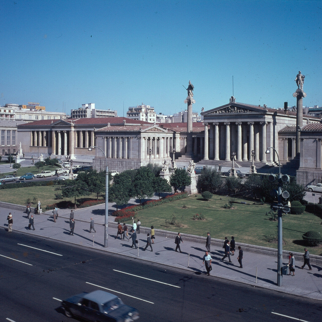 Афинский университет и академия