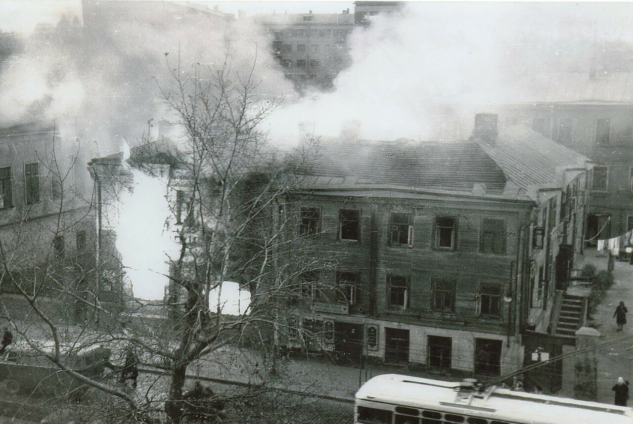 1959. Пожар в доме на улице Красная Пресня