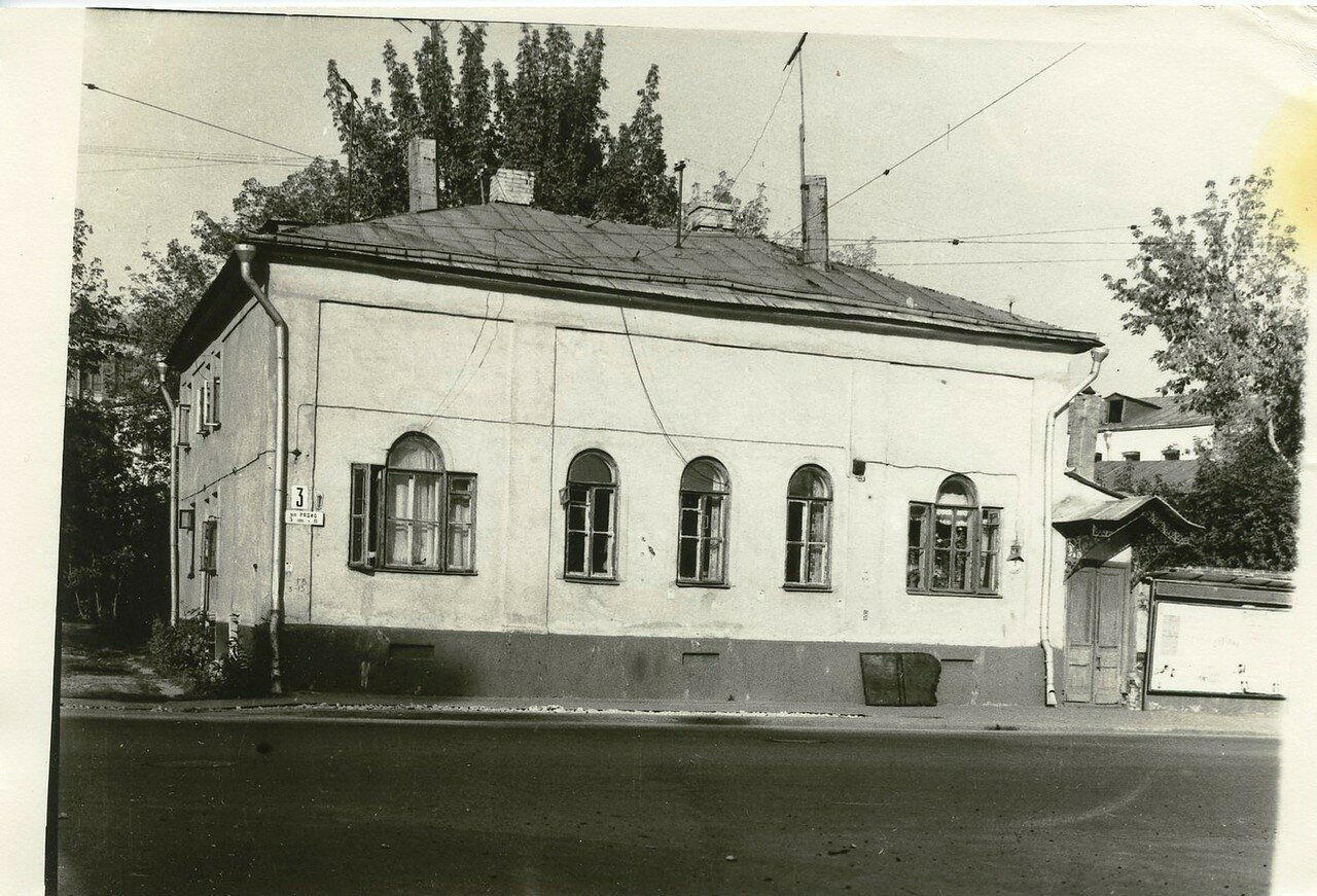 1960. Улица Радио
