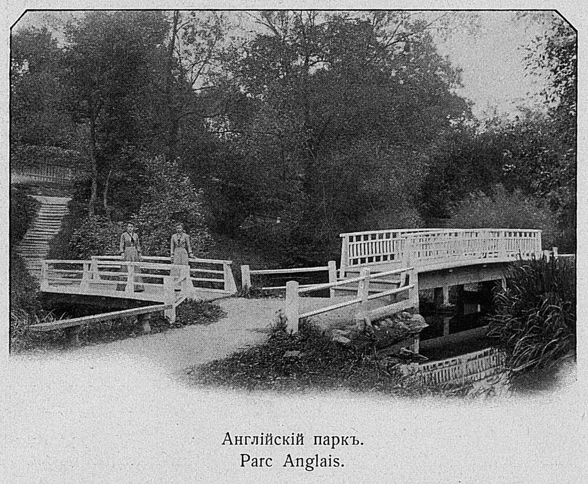 Мосты в Английском парке