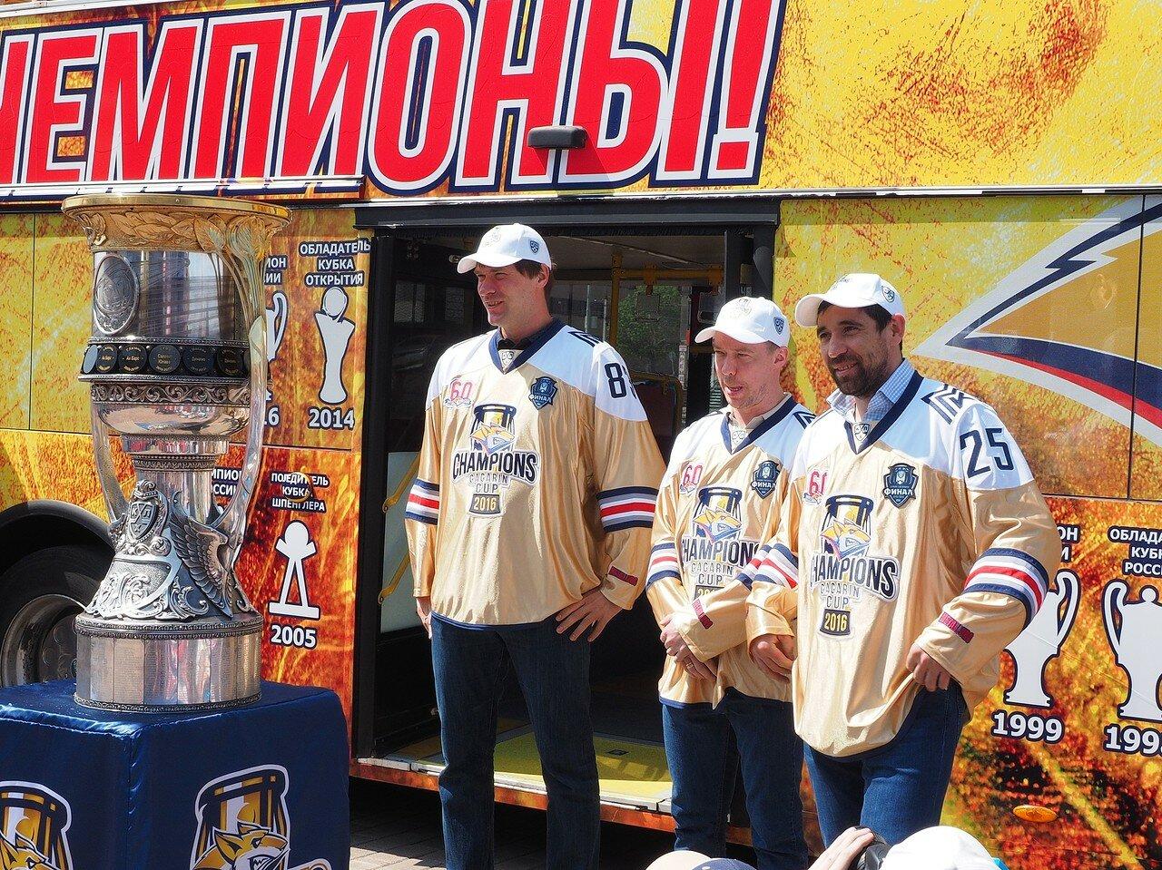 25Церемония чествования команды Металлург27.05.2016