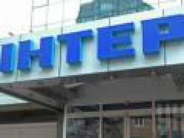 """Пожар в офисе """"Интера"""": следователи Нацполиции изъяли записи с камер видеонаблюдения"""