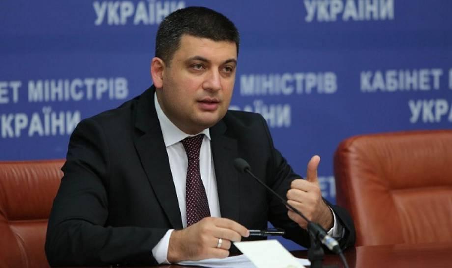 Гройсман: Украина есть и будет оставаться надежным стратегическим партнером для Польши