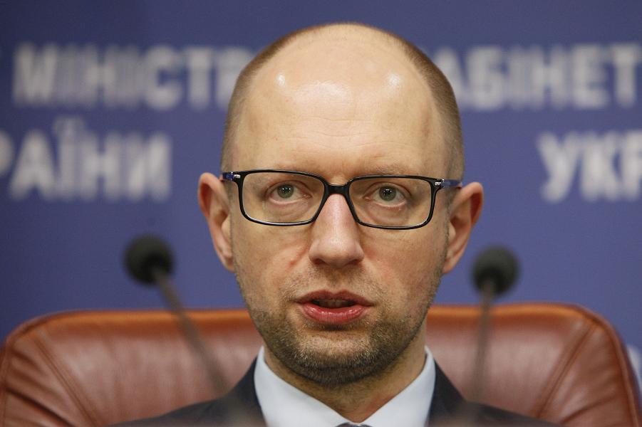 премьер Яценюк.png