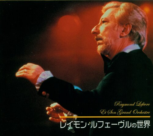 Raymond Lefevre - Et Son Grand Orchestre 5CD (2003) MP3