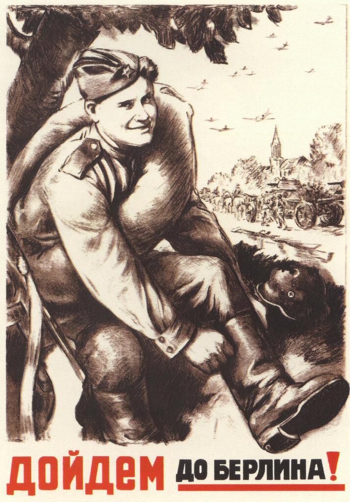война-16.jpg