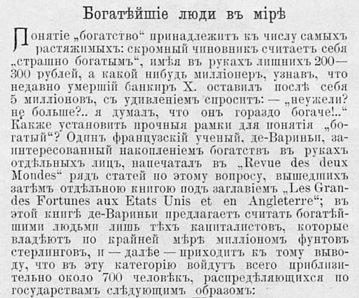 ��.1890.1.199..jpg