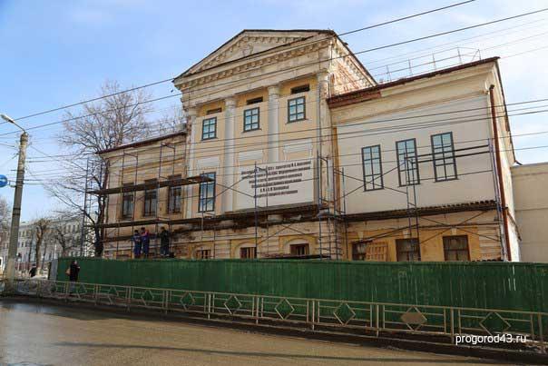 Особняк Репина начали реставрировать после 7 лет простоя