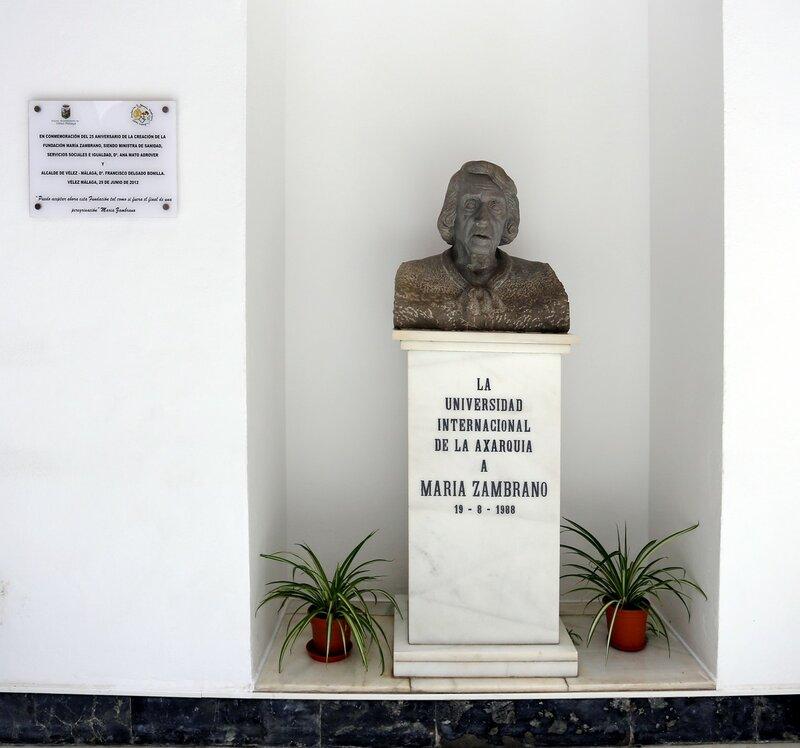 Велес-Малага. Музей Марии Замбрано (Fundación M. Zambrano)