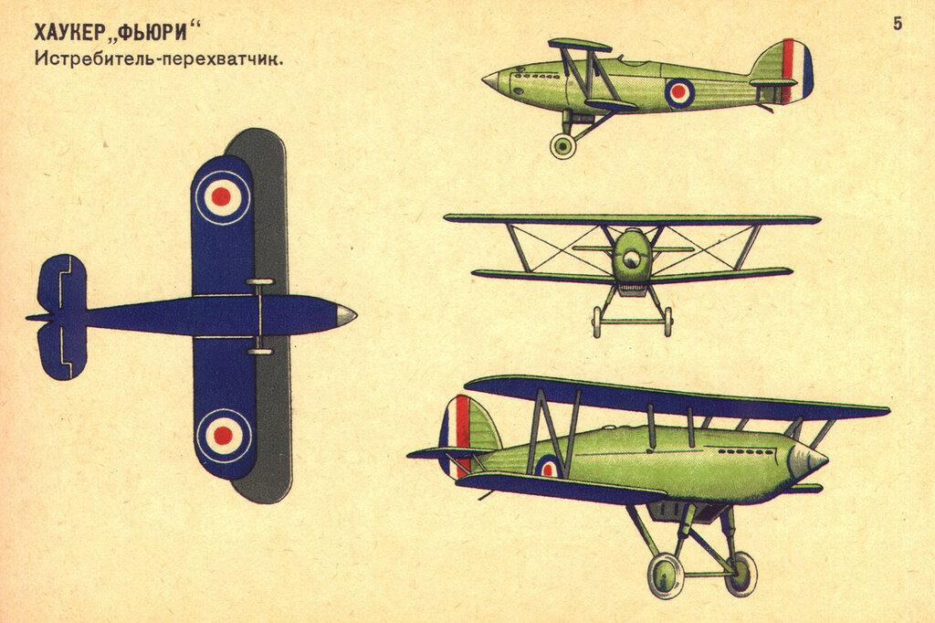 Военные самолеты Англии (1934) 05