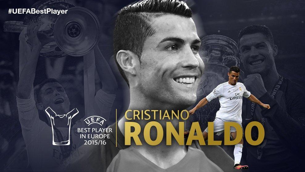 Криштиану Роналду признан лучшим футболистом Европы поверсии УЕФА