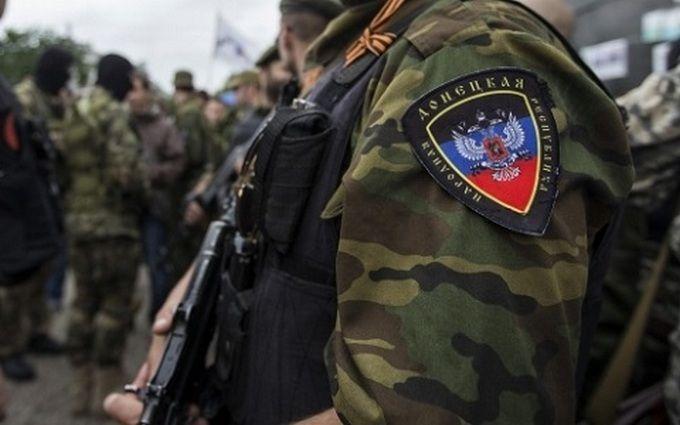 ВЧехии открывается представительский центр ДНР