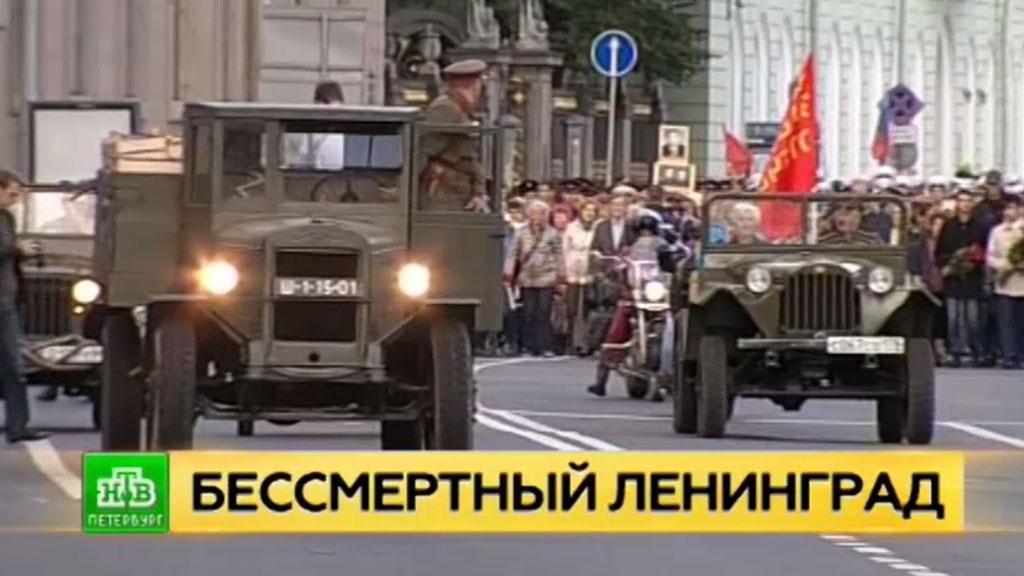 Район готовится кДню памяти жертв блокады Ленинграда