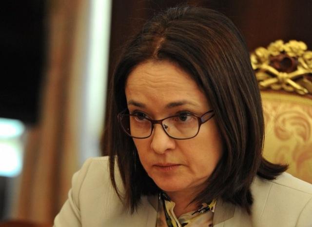 Набиуллина: Действия «Роснефти» неповлияют накурс рубля