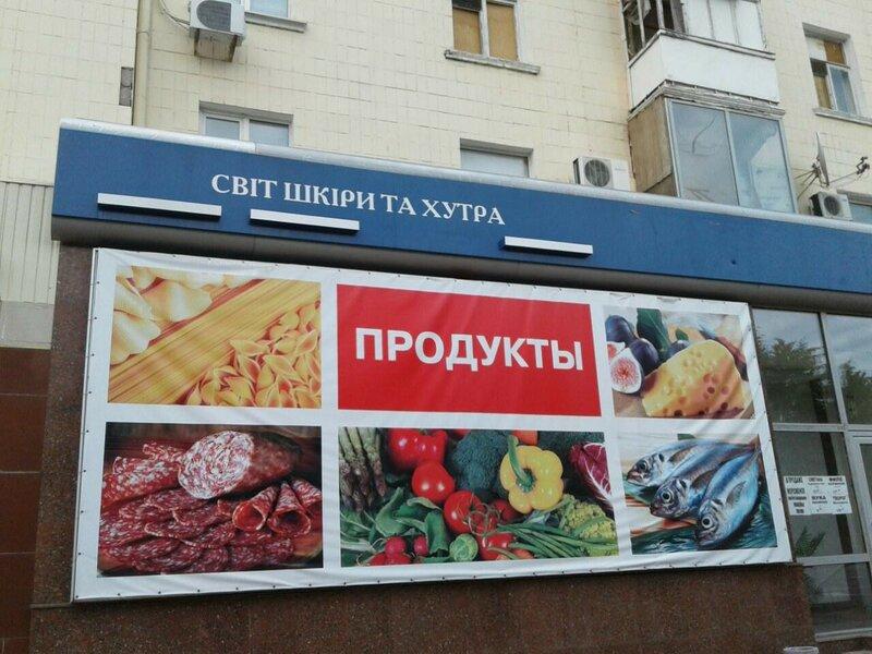 жизнь луганска 2016 год оптимизация оптимизма jyrnalist