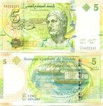 Тунис,5 динар, 2013 год, Ганибал